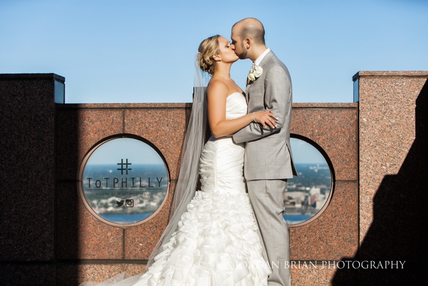 Bride and Groom portrait at VUE on 50 in Philadelphia.